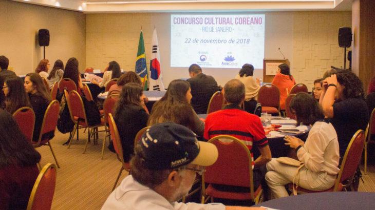 Concurso Cultural Coreano